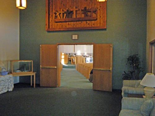 FCC Anchorage narthex